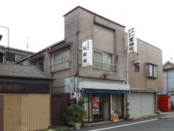 Asakura45