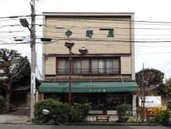 Asakura48