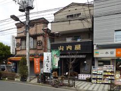 Asakura49