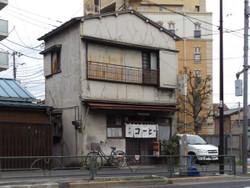 Otake11