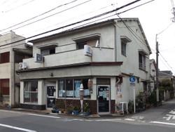 Otake14