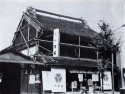 Saitama_gyodafukusa1