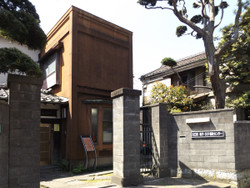 Kawaguchi_71