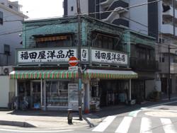 Kawaguchi_81