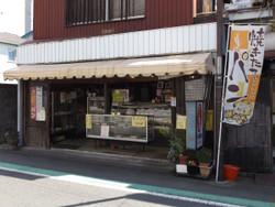 Kawaguchi_83