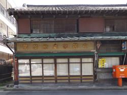 Kawaguchi_85