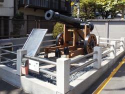 Kawaguchi_87