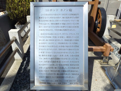 Kawaguchi_89
