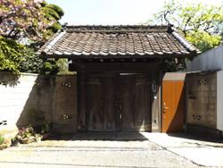 Kawaguchi_94
