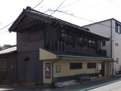 Kawaguchi_97