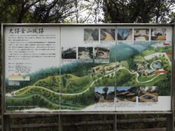 Kanayama_guide9