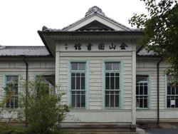 Kanayama_tosho1