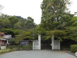 Ohta_kinryu3