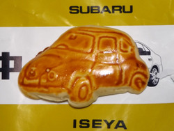 Subaru_iseya1