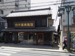 Ohme_57