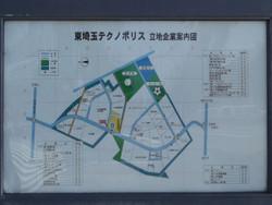 Yoshikawa04