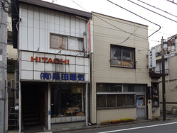 Nakano92