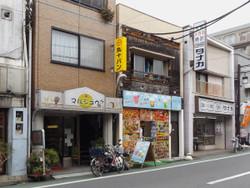 Nakano94