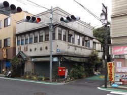Nakano95