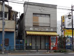 Nakano99