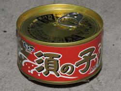 Kanzume_kujira