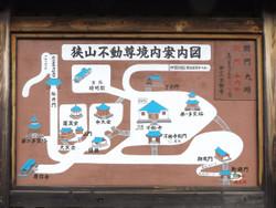 Tokorozawa_fudou19