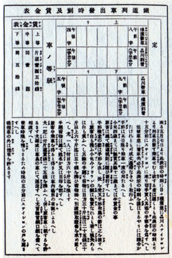 Jikokuhyo1