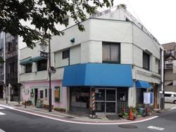 Zoushigaya93