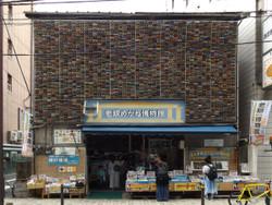 Zoushigaya95