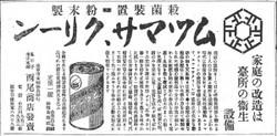Kitaku_nishio9