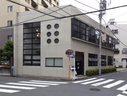 Kotoku_modern1