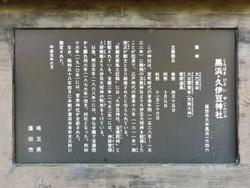Hasuda_kurohama8
