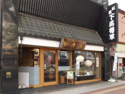 Niitsuma_mese
