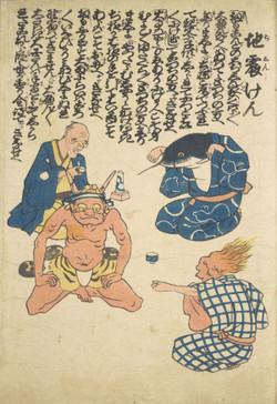 Toyobunko_jishin1