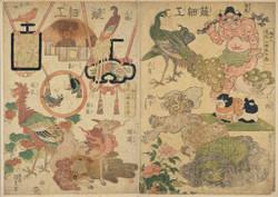 Toyobunko_kagozaiku1