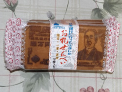 Dagashi2514a