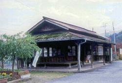 Watarase_kamikanbai1