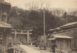 Atagoyama91