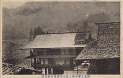 Gunma_kawayu01