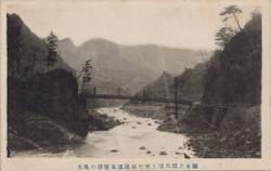 Gunma_kawayu02