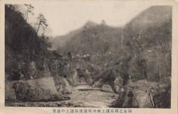 Gunma_kawayu03