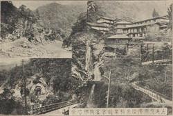 Gunma_kawayu11