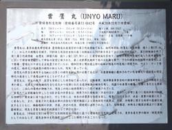 Minakoku_kaiyo19