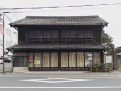 Urawa_nakasendo3