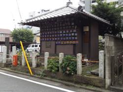 Urawa_torayakushi4
