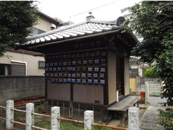 Urawa_torayakushi5
