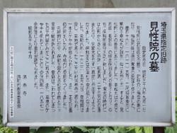 Urawa_kensyouin8