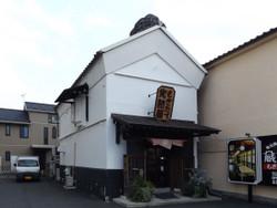 Takasaki_machi05