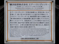 Yokohama_19