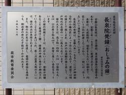 Warabi_shiro19